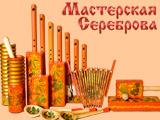 banner-Masterskaya-Serebrova_160x120